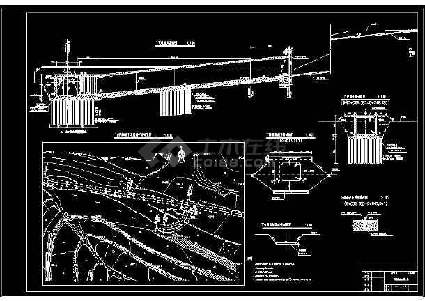 引洮供水干渠隧洞工程施工图-图2