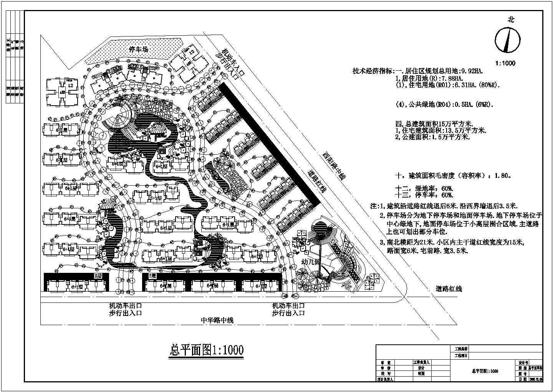 住宅小区景观绿化及规划总平面cad设计施工精选图图片1