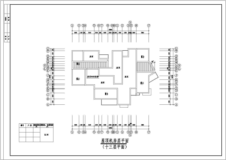 经典豪华式的点式小高层住宅楼图纸图片1