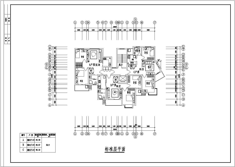 经典豪华式的点式小高层住宅楼图纸图片3