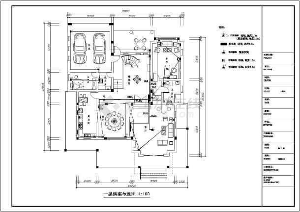 星河美别墅建筑电气设计CAD全套施工图纸-图1