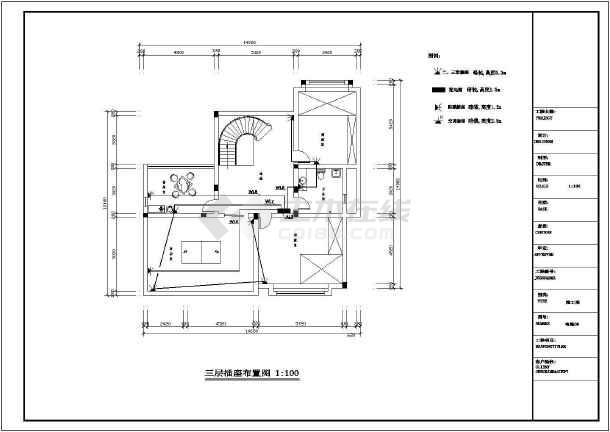 星河美别墅建筑电气设计CAD全套施工图纸-图3