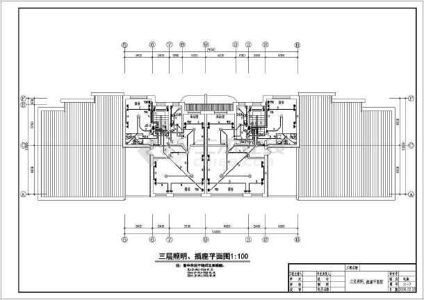 年达别墅建筑电气设计CAD全套施工图 -图1