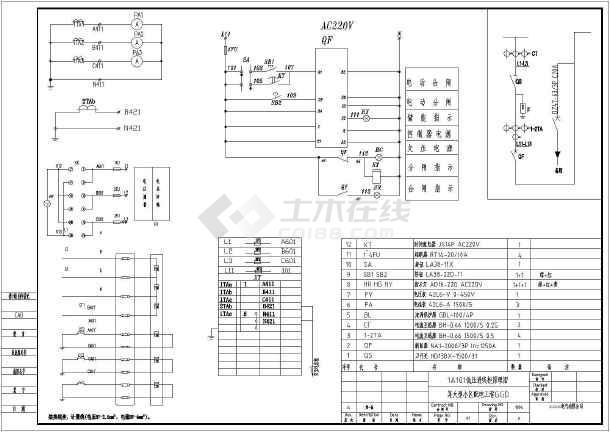 某小区配电用GGD型低压开关柜电气原理图-24台-图二