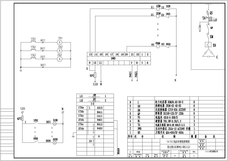 某小区配电用GGD型低压开关柜电气原理图-24台图片3