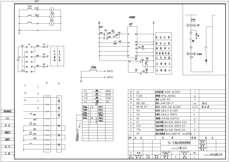 某配电工程68台GGD型低压开关柜电气原理图图片2