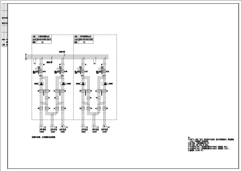 某公司3号中央空调水系统配电及控制电气cad原理图图片1