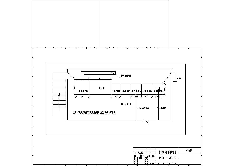 某地区低压开关柜电气cad设计图图片1
