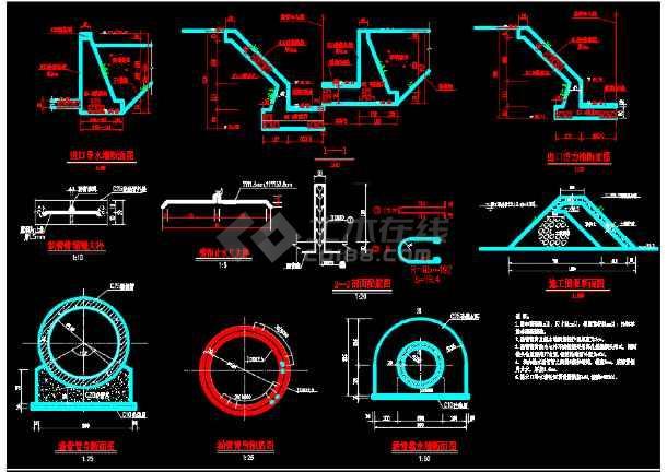 水库除险加固项目施工图(涵管启闭机工作桥)-图1
