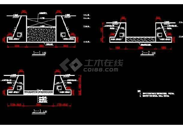 某地水利工程拦河坝结构CAD图-图1