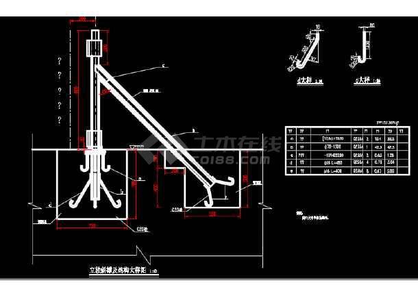 某地水利工程拦河坝结构CAD图-图2