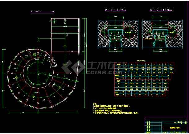 水电站立式机组蜗壳式引水室配筋图-图3