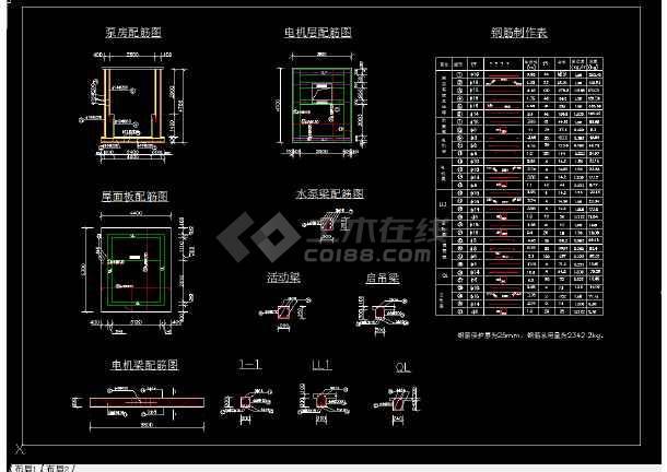 信丰排灌站设计cad详细建筑施工图-图2