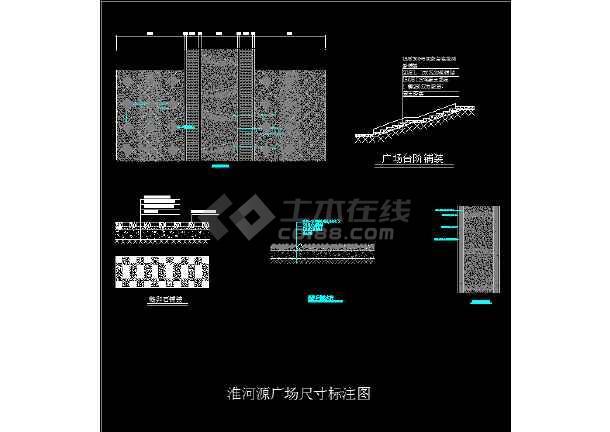 某地淮河源广场园林绿化及施工图(共12张)-图2