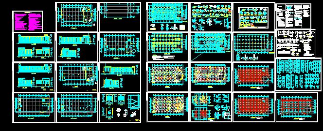 某框架结构办公楼建筑结构设计图纸毕业设计(含建筑图,结构图,施工进度计划表,施工平面布置图,施工组织设计论文)图片1