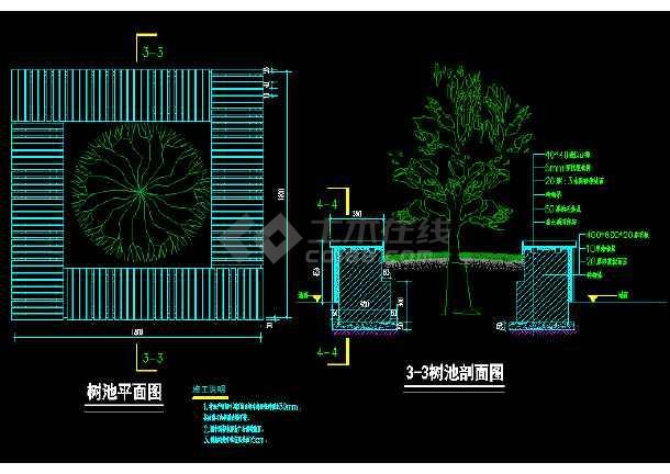 某地商业街简单小型广场园林绿化及施工图-图2