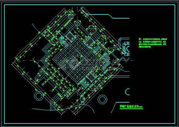 某大型旱喷广场景观规划设计CAD施工图纸-图1