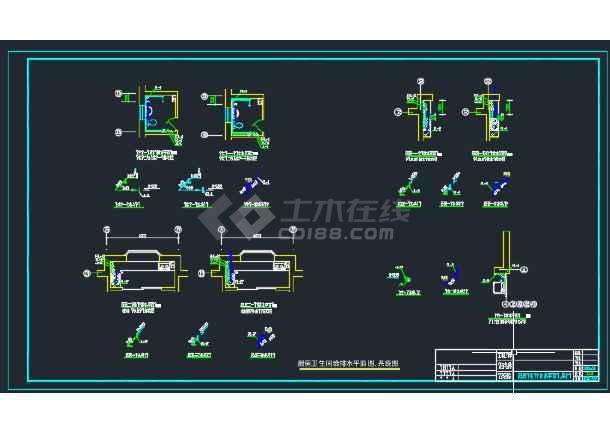 七层楼的给排水CAD平面设计图纸-图1