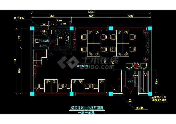 某地比较详细的外贸办公楼建筑图纸-图2