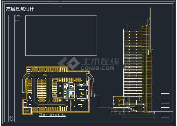 高层办公综合楼建筑工程设计方案图纸-图1