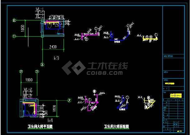 140平方农居水施设计全套CAD图纸-图3