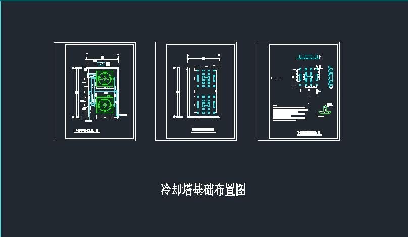 某大型冷却塔全套基础平面布置CAD图图片1