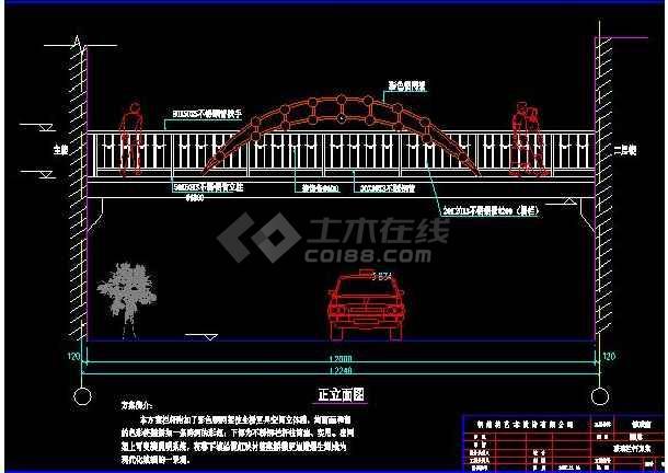 某地小型中国式凉亭建筑施工图(标注详细)-图1