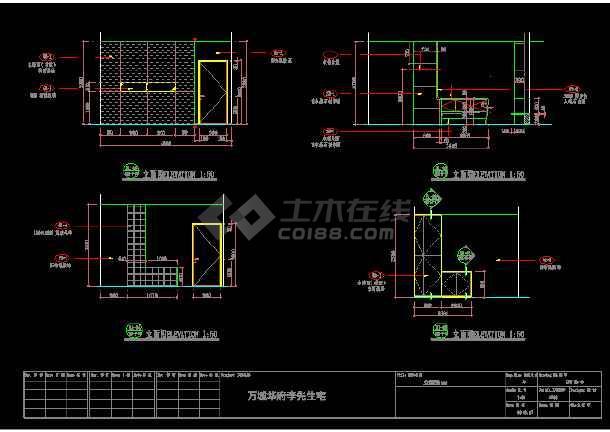 高档别墅现代风格装修施工图(含效果)-图1