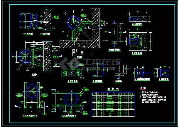 某地区无阀滤池工艺设计图-图2