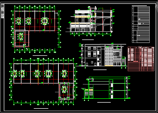 某商业步行街建筑施工图设计及透视图图片2