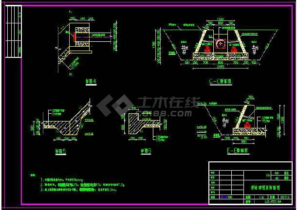 某镇某村农田排渍站、泵站初步设计图纸全套-图3