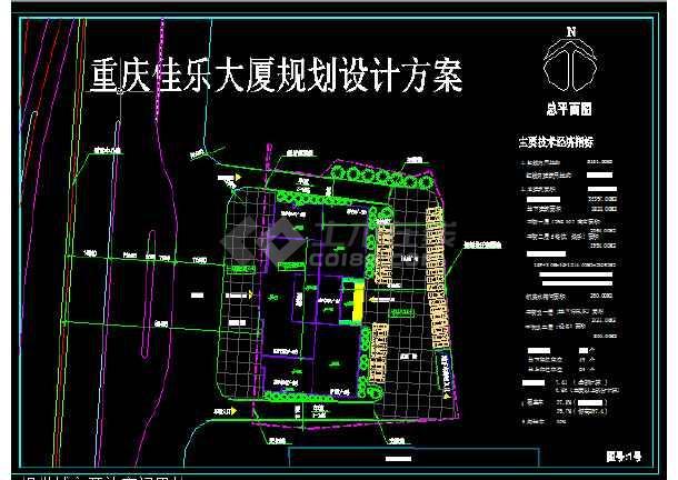 重庆佳乐大厦全套建筑施工CAD设计图纸放方案-图1