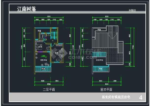 南京新世纪村镇康居住宅建筑设计CAD施工图-图3