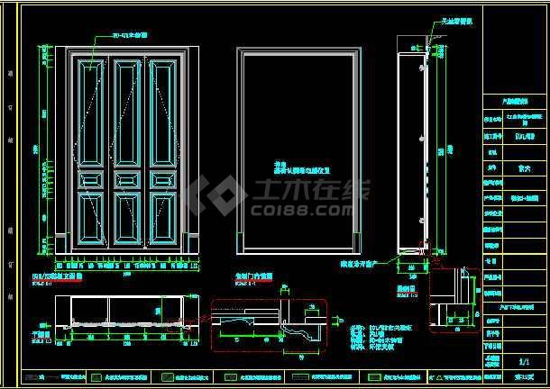 专业固装家具深化图纸 门 柜 木饰面-图3