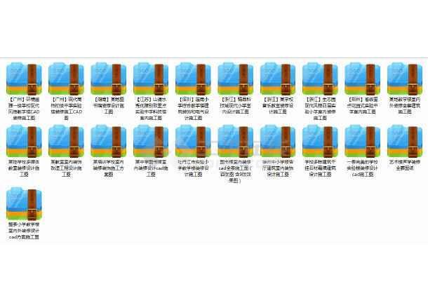 中学多样式教学楼装修设计图(共22套)-图1
