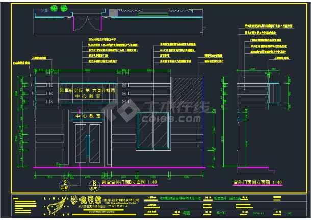 中学多样式教学楼装修设计图(共22套)-图3