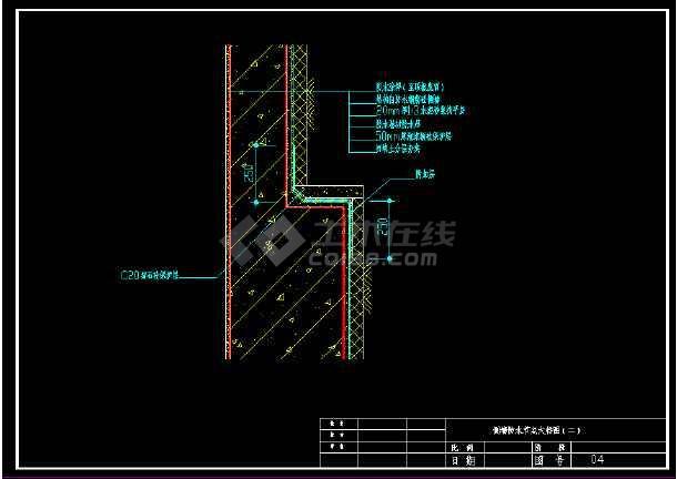 下室、屋面、卫生间防水节点大样图-图1