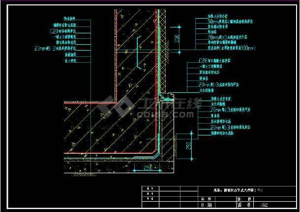 下室、屋面、卫生间防水节点大样图-图3