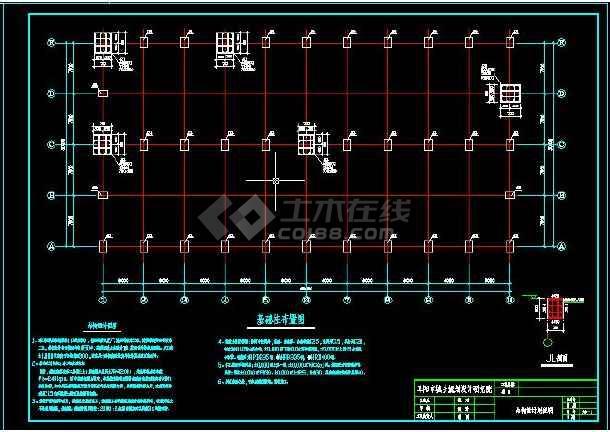 精选钢结构厂房建筑施工图(共10套)-图3