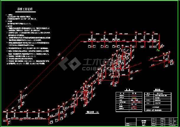 某市员工食堂采暖施工设计cad平面施工方案图-图3