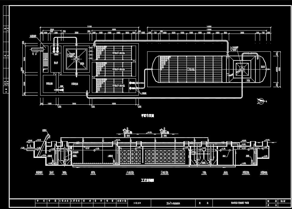 地埋式污水处理工艺流程CAD图图片1