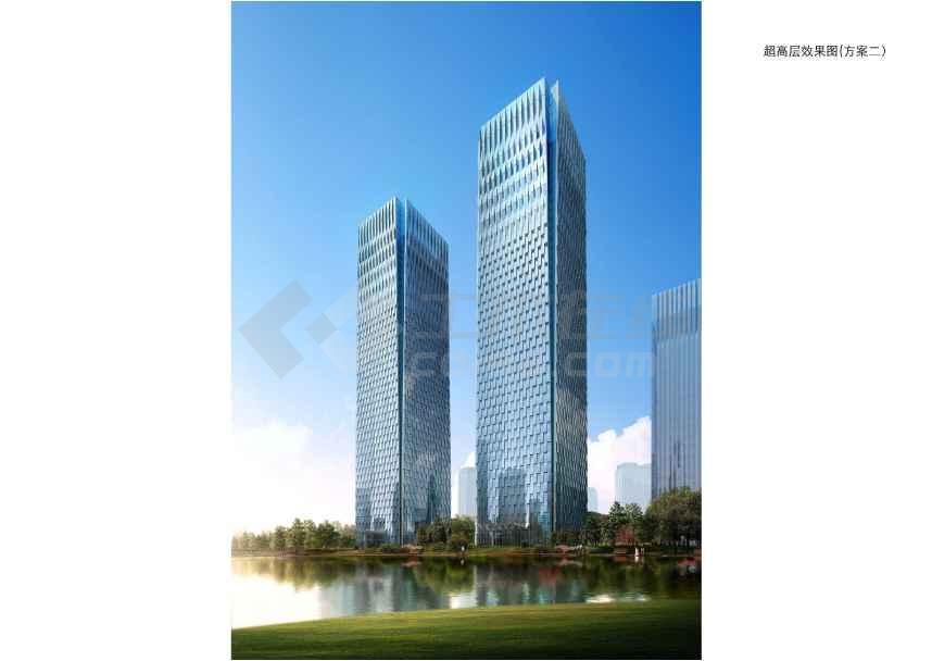 商务区规划及单体建筑设计方案文本-图3