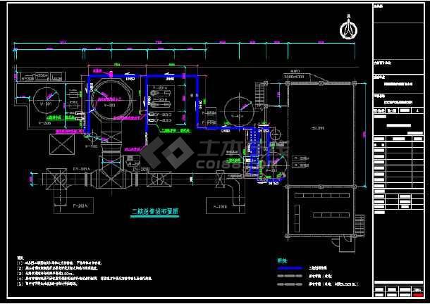 脱硫废水提浓及废水回用施工图-图3
