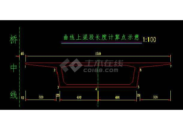 某钢结构桥梁上部cad构造详细施工设计图-图3