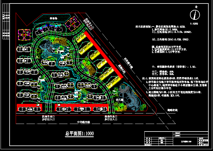 住宅小区景观绿化及规划总平面cad施工图图片1