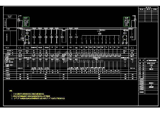 某省污水处理厂CAD平面电气设备施工图-图2