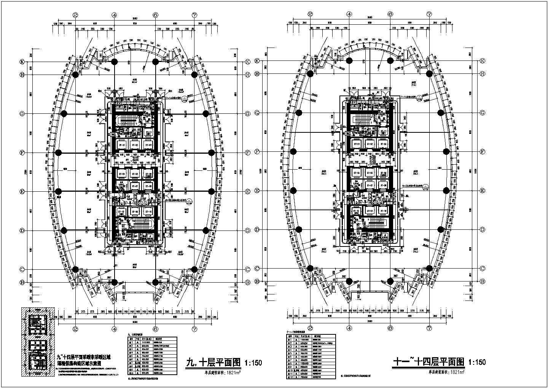 某四十二层超高层国际广场平面图(共5张)图片1