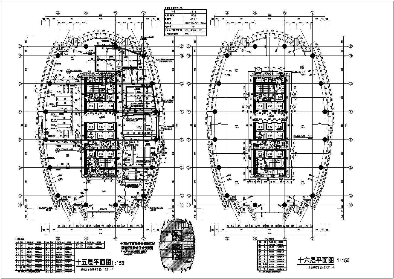 某四十二层超高层国际广场平面图(共5张)图片2