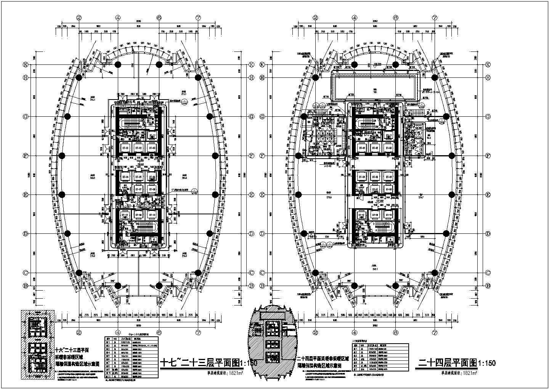某四十二层超高层国际广场平面图(共5张)图片3
