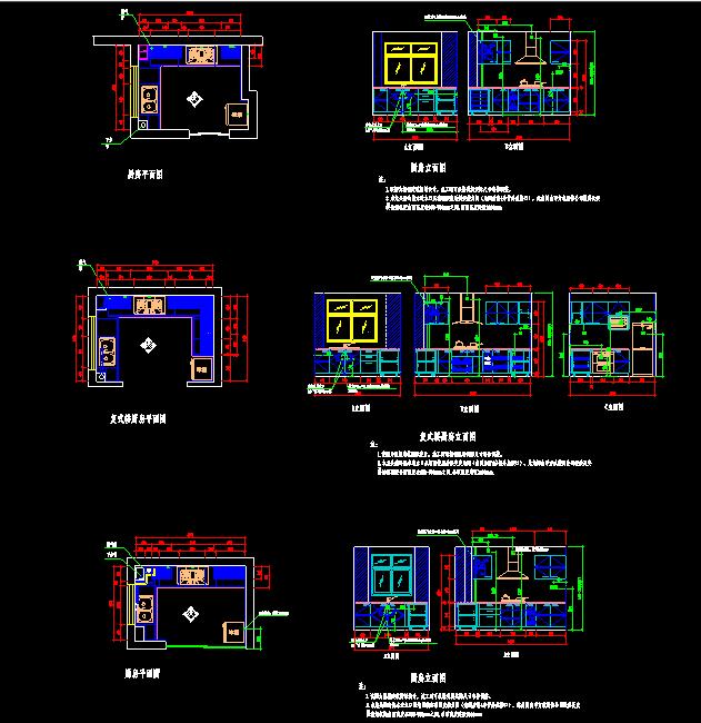 某室内整体厨房装修cad设计施工方案图纸图片1